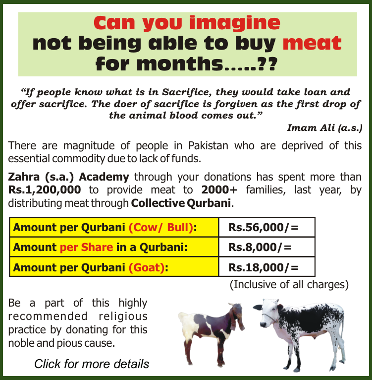 Collective Qurbani 1437