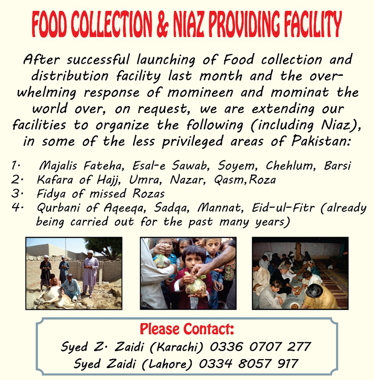 Food-Collection-banner
